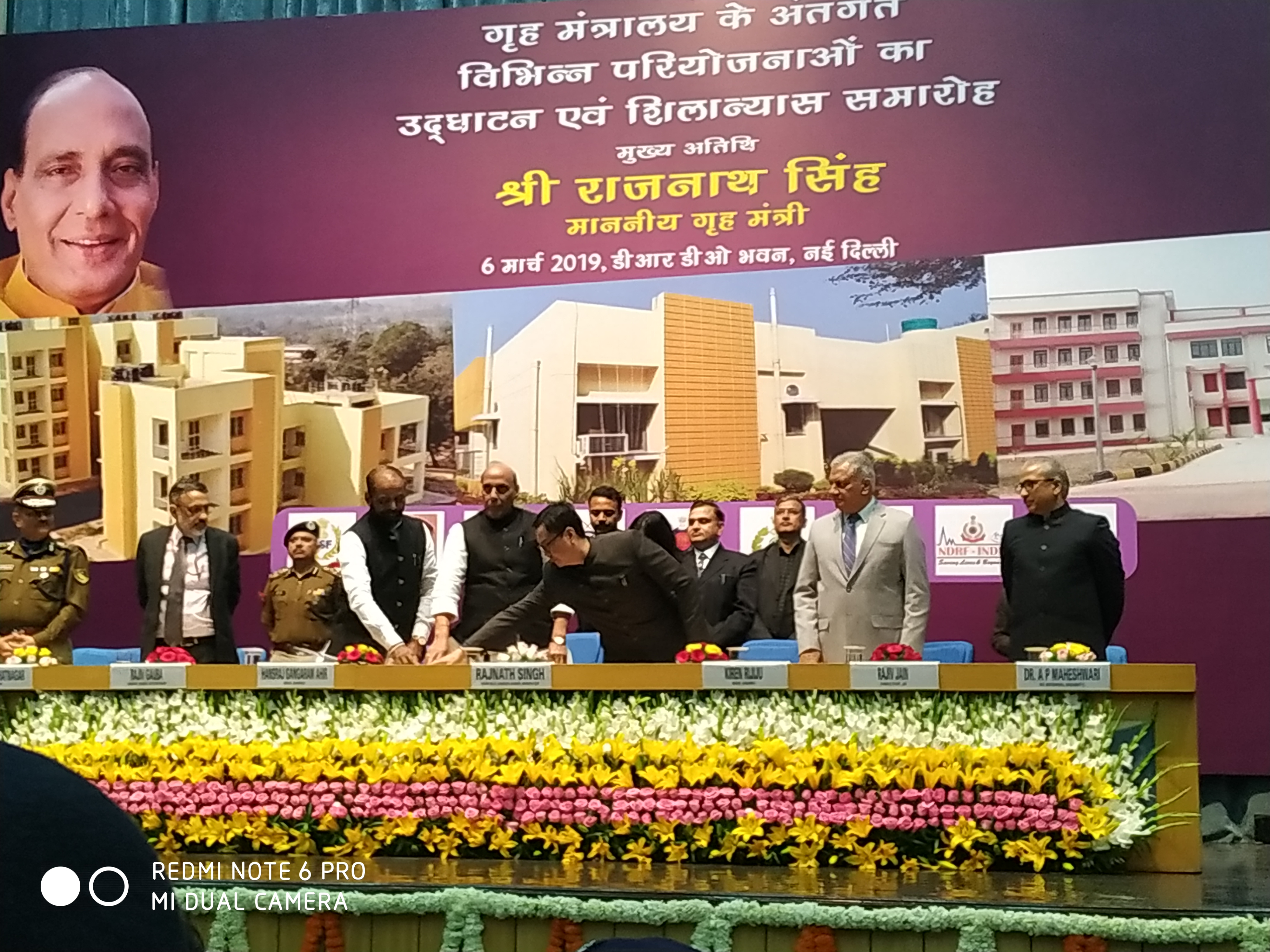 Foundation Stone Laying Ceremony 3