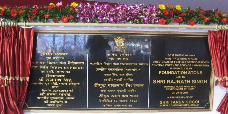 Foundation Stone Laying Ceremony 4